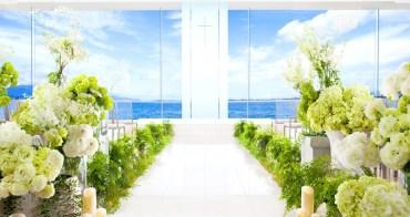 【海外婚禮教堂|日本】大津 ♥ 眺望美麗琵琶湖的湖畔教堂