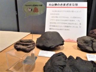 Exhibition72-volcano-09