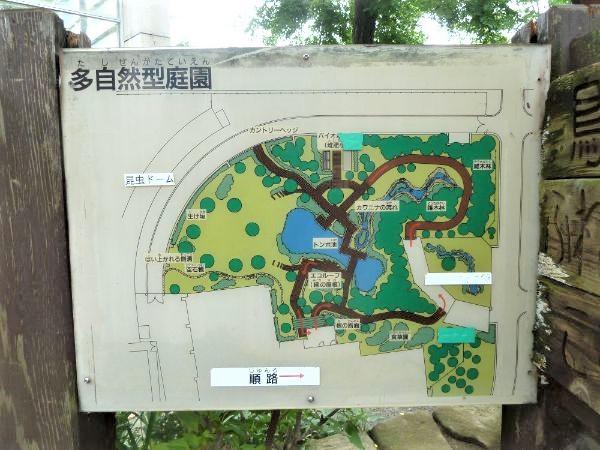 多自然型庭園マップ