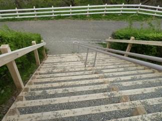 fureaibashi-step