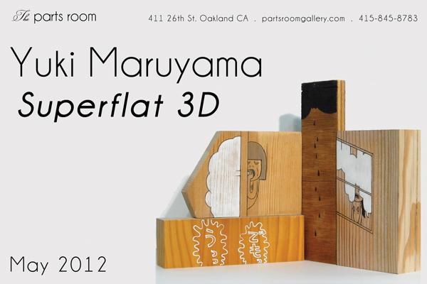 """Superflat 3D"" at Parts Room Gallery"