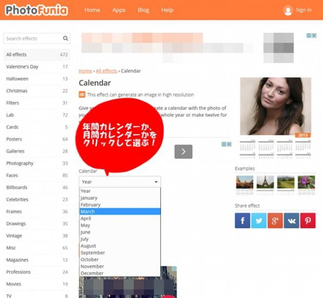 01-sentaku-630x582