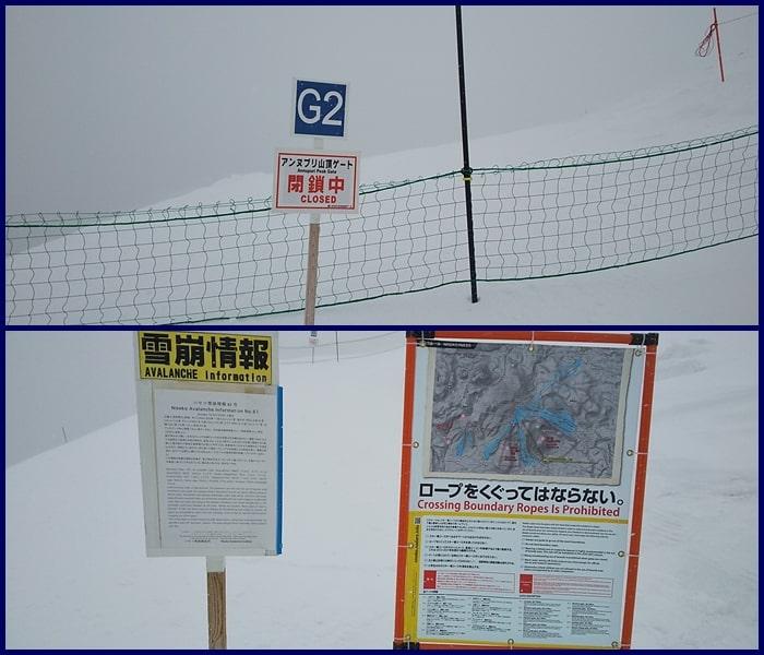 ニセコアンヌプリ国際スキー場 コース G2ゲート 積雪 リフト券 ホテル バックカントリー