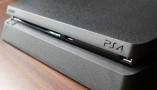 【PS4】オンライン利用権値上げでユーザーブチ切れ