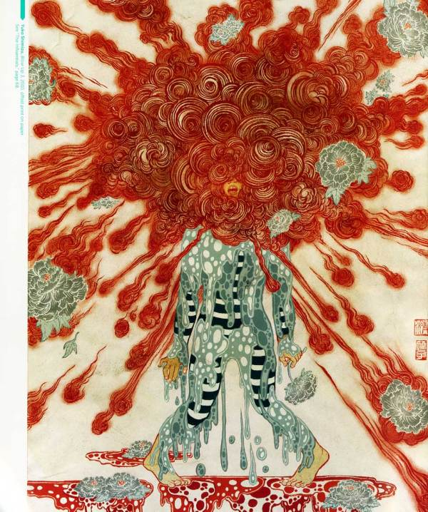 Visual Arts Journal Usa Fall 2011 - Yuko Shimizu