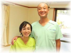 夫婦で営む鍼灸院
