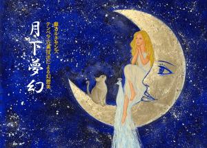 松坂屋個展チラシ2019-02xcf