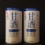 マルコメの「米麹から作った甘酒」美味しく夏バテ防止!