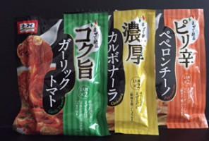オーマイの「まぜて絶品」パスタソース 美味しさに驚いた!