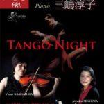 2月8日(金)「Tango Night」情熱的なタンゴをバイオリンとピアノのデュオで演奏します
