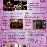 日仏 Gypsy Jazz「La Fusion」5月31日(金)Dots & Blue 赤坂