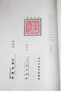 IMG_1875-5