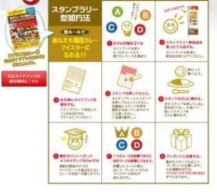 stamp16-2-1
