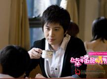 《幸福最晴天》,《幸福一定強》-搜狐娛樂