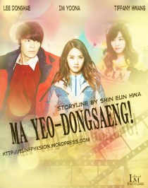 Ma Yeodongsaeng-req- shineunhwa