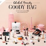 ОСЕННИЙ CULT BEAUTY GOODY BAG 2017 и что я заказала