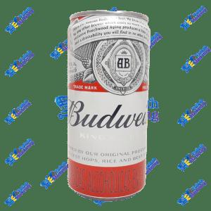 Budweiser King of Beers Cerveza en Lata 269 ml