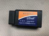 SUBARU R2 OBDⅡ ELM327 故障診断機とCar Scanner(iOS)の使い方