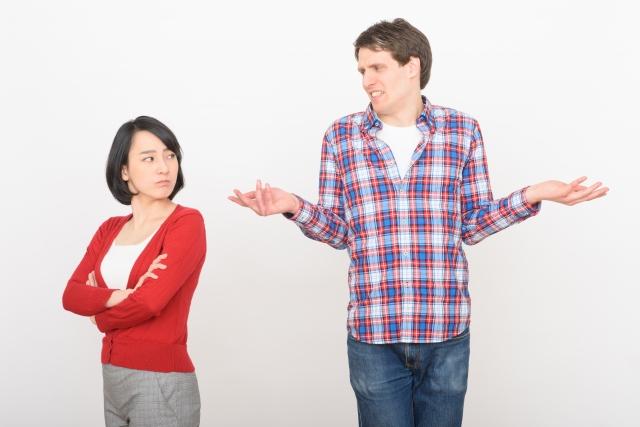 男友達と喧嘩する