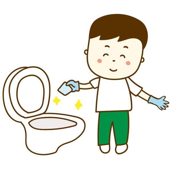 トイレ掃除を頼まれる