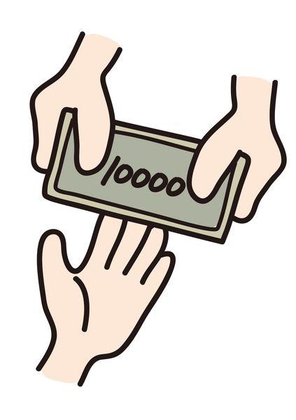 お金を返す