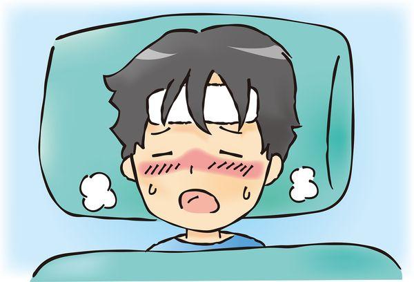 熱を出して苦しい