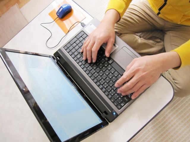 パソコンや携帯で文字が打てない