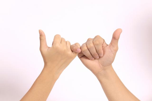 恋人と指切りをして約束をする