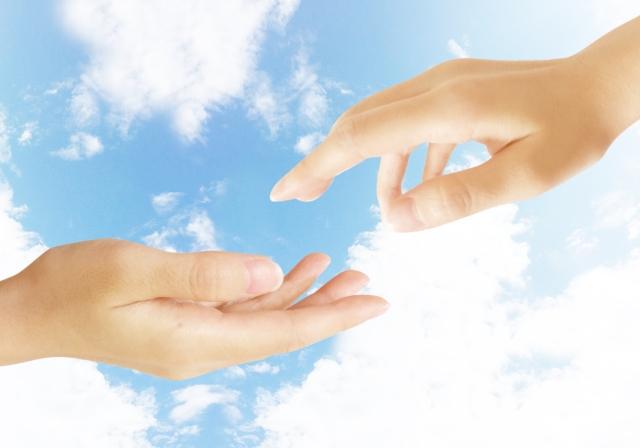 きれいな手と手をつなぐ