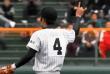 高校野球史上最高の内野手は2008年常葉菊川高セカンド町田友潤!