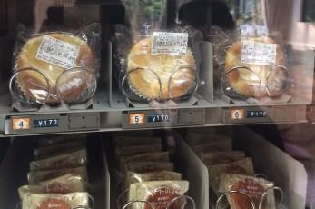 PPAP!パン・パイナッポー・アッポー・パンが買える店の名前は!
