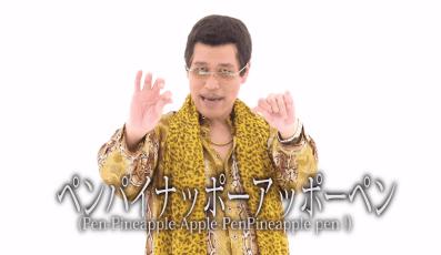 PPAPのピコ太郎の正体は?お笑い芸人・古坂大魔王の動画で紹介!
