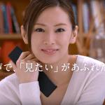 北川景子出演ソニーブラビアCM!ヴィンヤサヨガとマラカンブって何?