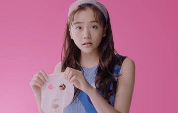 クラシエ肌美精CM女優は誰?名前は松井愛莉で大学や彼氏は?