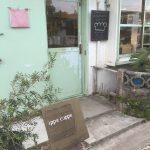 【宜野湾市】沖縄女性に人気のパン屋:ippe  coppe(マーガリン不使用)