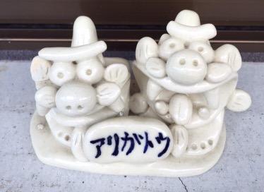 買うより安い沖縄で陶芸体験教室!手作りシーサーさー
