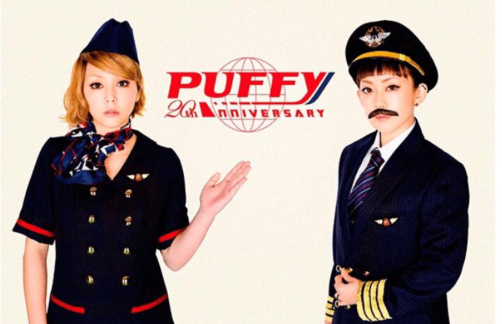 PUFFYの由美ちゃん亜美ちゃんが沖縄にやってくる!アジアの純真!?