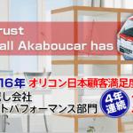 引っ越し業者の料金ランキング:2時間以内なら1.5万円以下!?