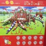【沖縄県立総合運動公園】沖縄子供超オススメ公園!!滑り台が凄すぎて、どぅまんぎる