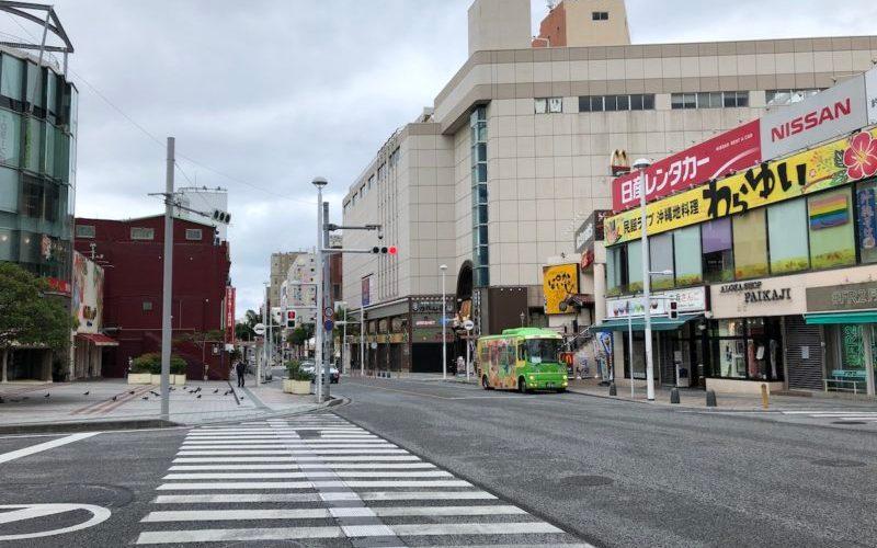 那覇市国際通り、コロナで日曜日は閑散。どうなる中傷企業や個人事業主への給付金