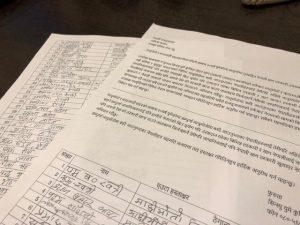 松本市に住むネパール人から預かってきた41名分の署名