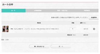 shop_flow_img02