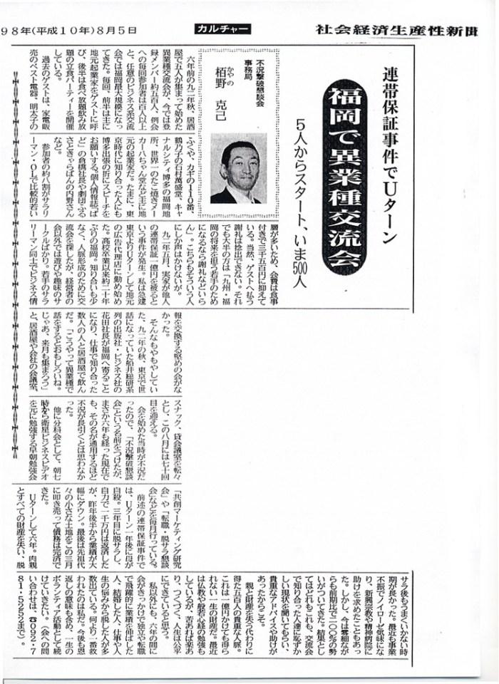 20081021_7