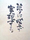 20090815_1