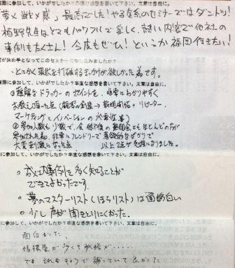 20120530_1