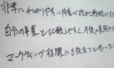 081021_2208~01