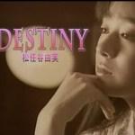 『ひよっこ』142話~思い尽して実る恋と終わりを告げた恋~♪結ばれぬ悲しいデスティニー♪「DESTINY」「reason」