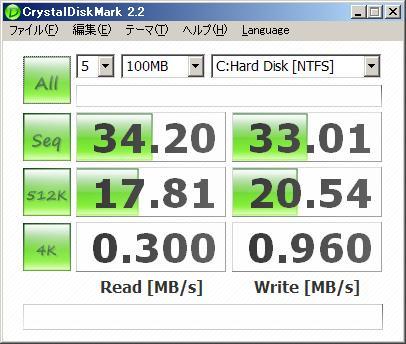 TOSHIBA MK1237GSX : 120.0 GB