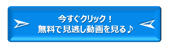 コードギアス復活のルルーシュ映画動画を無料フル視聴する方法を紹介!