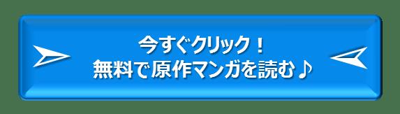 昭和元禄落語心中5話|岡田将生動画を無料でフル視聴!明かされし秘密!